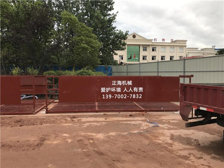 建筑工地自動洗車臺