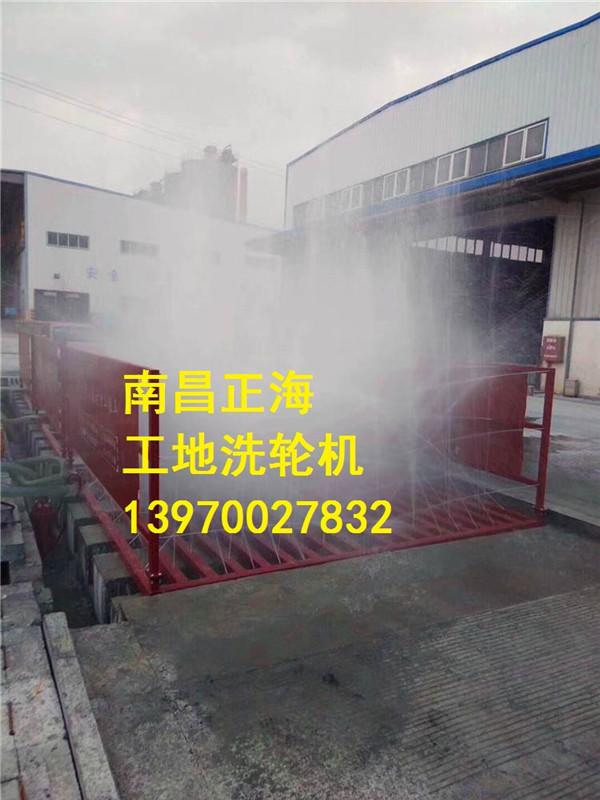 工地洗輪機