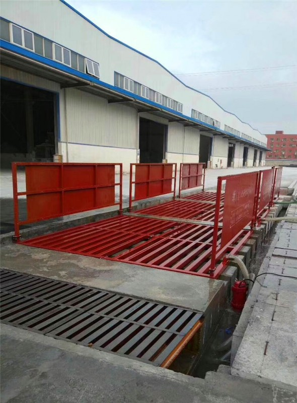 运煤场专用洗轮机