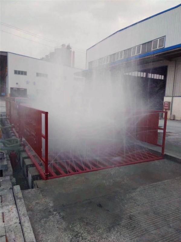 運煤場專用洗輪機